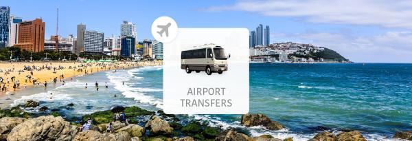 【【釜山機場接送】金海機場 (PUS)-釜山市區20人巴士單程接駁服務