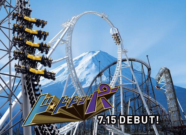 【【富士急樂園】東京富士急樂園門票+來回接送套票(新宿出發)