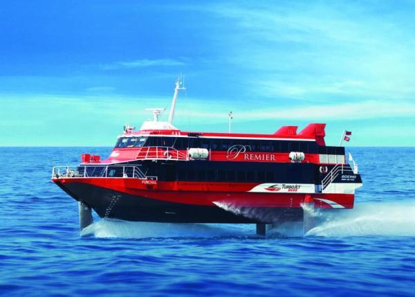 【【噴射飛航單程船票-豪華位】香港屯門客運碼頭-澳門外港客運碼頭