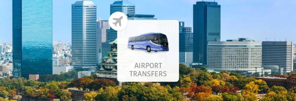 【【日本關西機場接送】關西國際機場(KIX)- 大阪 \/ 京都市區接送巴士車票