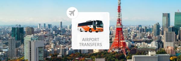 【【東京機場巴士】成田機場利木津巴士車票(單程/來回)+晴空塔門票(350m與450m任選)