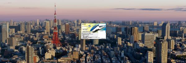【【東京交通套票】京成電鐵 Skyliner 車票 + 東京地鐵 24 \/ 48 \/ 72 小時乘車券