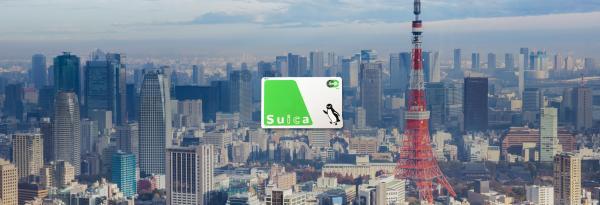 【【日本交通卡】SUICA西瓜卡(成田、羽田機場 \/ 東京市區領取)