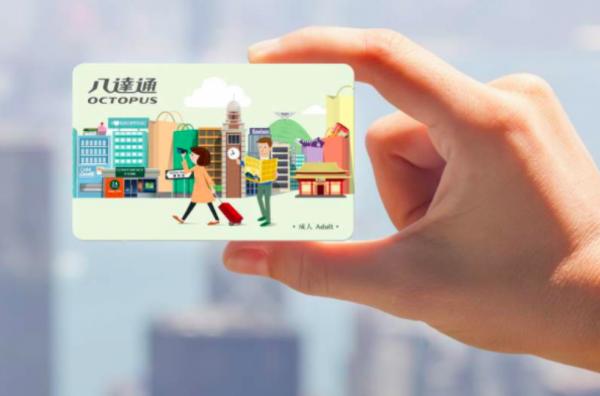 【【香港必備交通票券】香港八達通交通卡