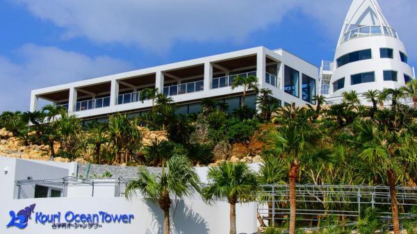【【沖繩必買票券】Okinawa Enjoy Pass 12 大景點樂遊通票