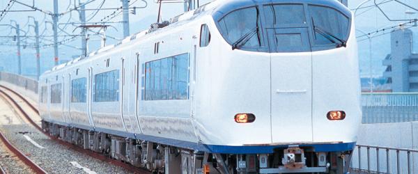 【【關西交通票券】關西機場關空特快列車「 HARUKA 」車票