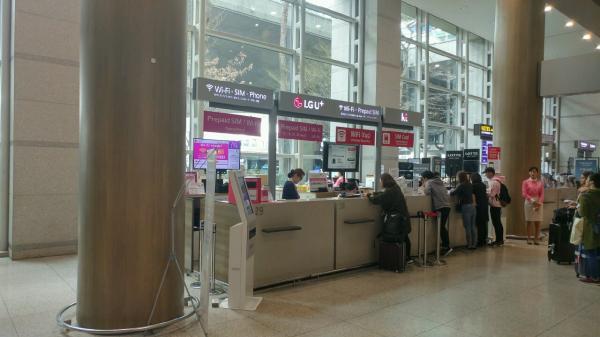 【【韓國手機租借】通話 SIM 卡 + 上網無流量限制(仁川機場 \/ 金浦機場 \/ 金海機場領取)