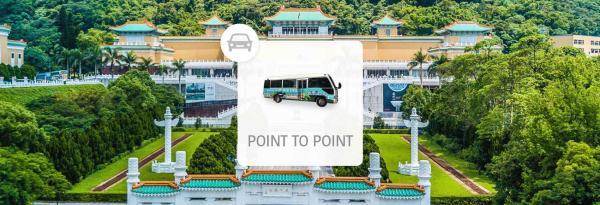【【KKday Express 直達專車】台北101觀景台-國立故宮博物院接駁套票