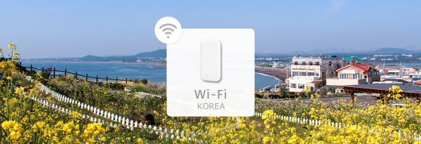 【【韓國 WiFi 機租借】4G 高速上網 每日 1GB 內不降速(濟州機場領取)