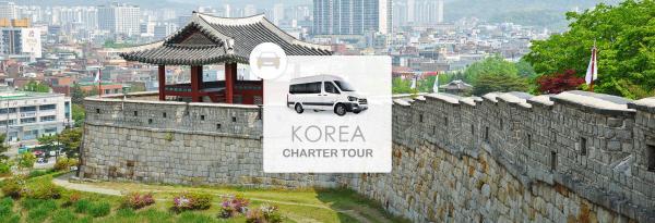 【【韓國京畿道包車】首爾近郊景點10小時包車一日遊