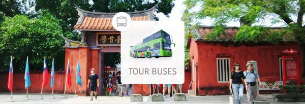 【【台南觀光巴士】台南雙層觀光巴士 4 小時 \/ 1 日優惠乘車券