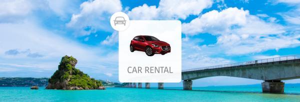 【【沖繩租車推薦】五人座 Times Car RENTAL 租車自駕趣