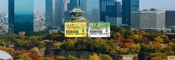 【【關西交通票券】關西周遊券 KANSAI THRU PASS 2日券 \/ 3日券(泰國機場取件)