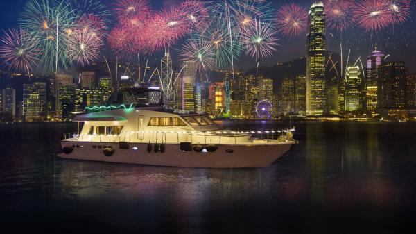 【【香港必看夜景】夜遊維多利亞\b港船票+幻彩詠香江燈光秀