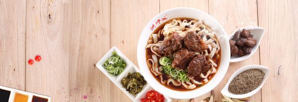 【【台北中山區特色牛肉麵】洪師父牛肉麵套餐