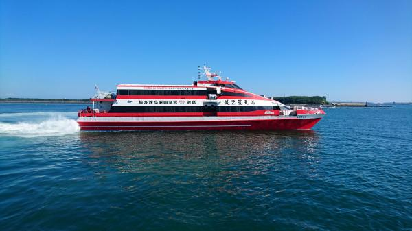 【【嘉義布袋至澎湖船票】嘉義布袋港-澎湖馬公港船 船票
