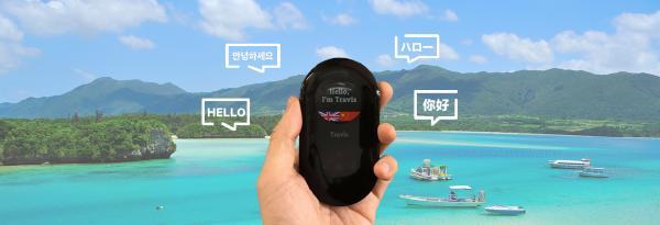 【【旅行必備】Travis 人工智能多國語言翻譯機(香港機場領取)