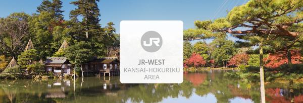 【【日本 JR Pass】關西 & 北陸地區鐵路周遊券