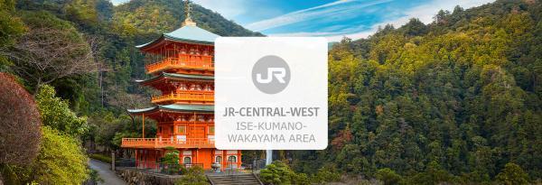 【【日本 JR Pass】伊勢 & 熊野 & 和歌山地區周遊券