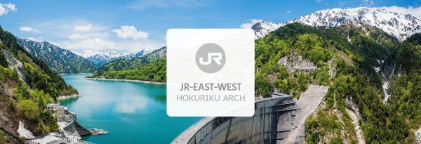 【【日本 JR PASS】北陸拱型鐵路周遊券 Arch Pass