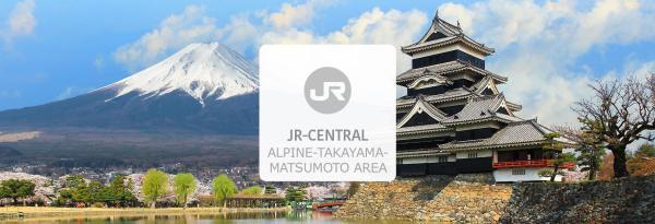 【【日本 JR PASS】立山黑部 & 高山 & 松本地區周遊券