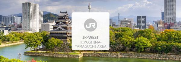 【【日本 JR PASS】廣島 &山口地區鐵路周遊券