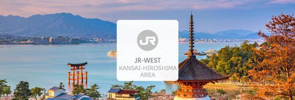 【【日本 JR PASS】關西&廣島地區鐵路周遊券