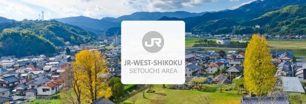【【日本 JR PASS】西遊紀行瀨戶內地區鐵路周遊券