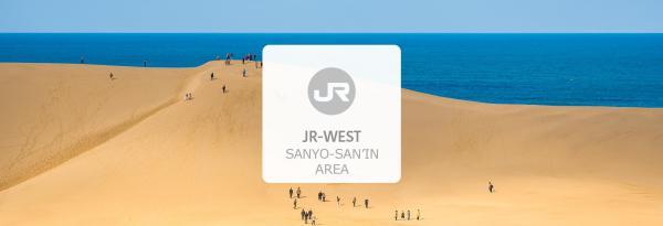 【【日本 JR PASS】山陽 & 山陰地區鐵路周遊券