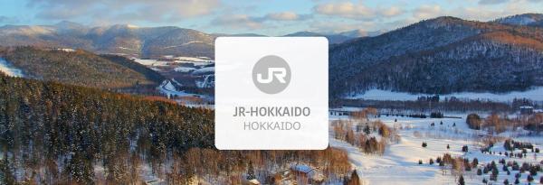 【【日本 JR PASS】北海道鐵路周遊券(台灣、韓國郵寄)