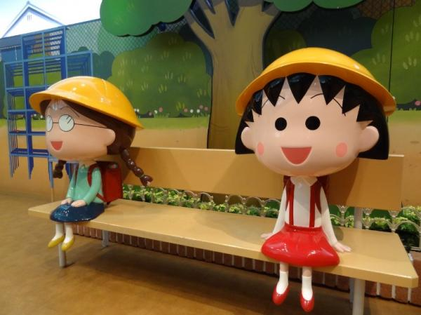 【【静岡人氣景點】櫻桃小丸子樂園門票