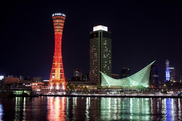 【【神戶絕美夜景】神戶港塔門票