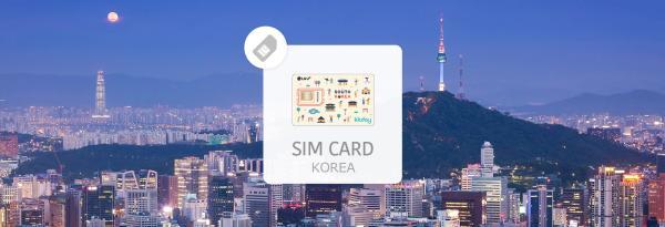 【【初夏FUN一下!】LG U 5\/ 10\/ 20\/ 30\/ 40\/ 60天網卡+T-Money交通卡(韓國機場領取)