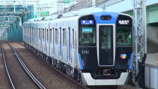【【關西交通票券】阪神電鐵一日券
