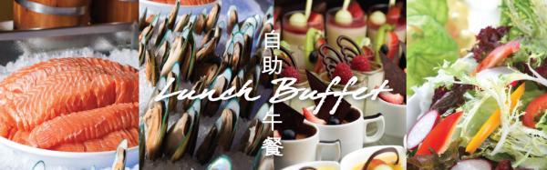 【【香港九龍維景酒店】棕櫚閣西餐廳・午 \/ 晚自助餐Buffet