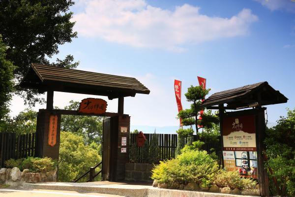 【【北投泡湯秘境】少帥禪園雙人湯屋體驗+雙人午茶/套餐組合