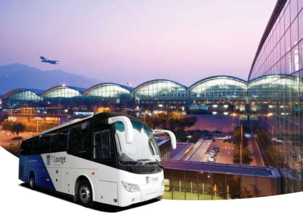 【【暢遊香港交通套票】機場接駁巴士 香港 T Lounge 通行證