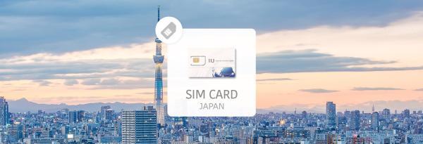 【【日本上網 SIM 卡】DOCOMO 6 天 \/ 8 天吃到飽網卡(桃園機場取件)