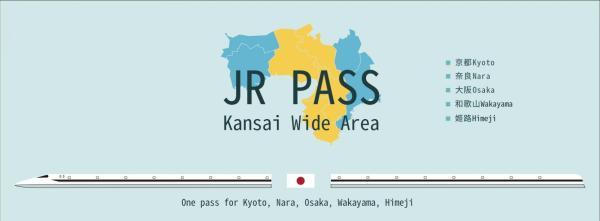 【【日本JR PASS】關西廣域鐵路周遊券・立即使用免排隊換票(桃園機場取件)