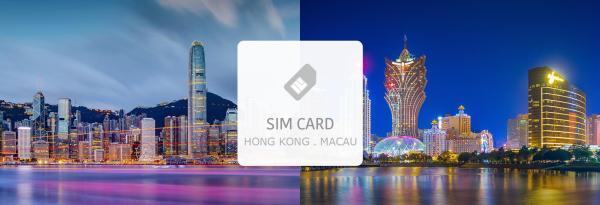 【【港澳上網 SIM 卡】香港澳門 7 天網卡(桃園機場取件)