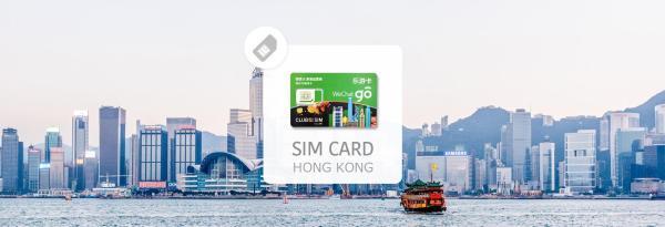 【【香港上網電話卡】香港 8 天 sim 卡 香港本地無限通話(桃園機場取件)