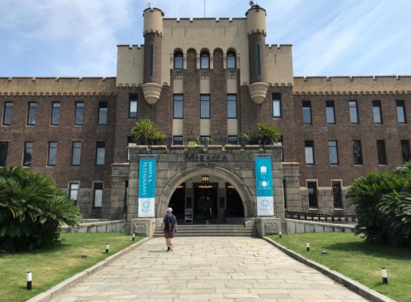 【【大阪特色體驗】幻影博物館 MIRAIZA 門票+表演秀