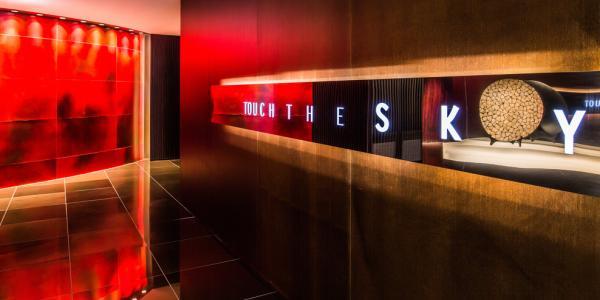 【【汝矣島浪漫法式餐廳】63大廈 Touch The Sky 法式料理餐券