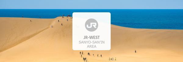 【【日本 JR PASS】山陽 & 山陰地區鐵路周遊券(桃園機場取件)