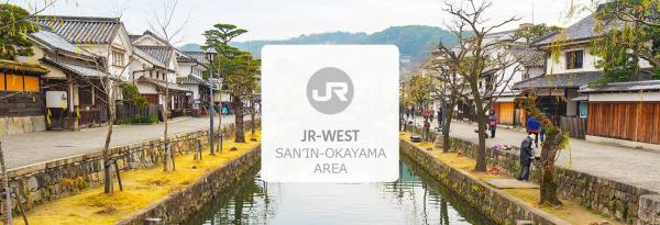 【【日本 JR PASS】山陰 & 岡山地區鐵路周遊券(桃園機場取件)