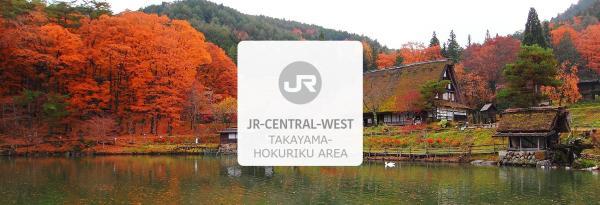 【【日本 JR PASS】高山 & 北陸地區周遊券(桃園機場取件)
