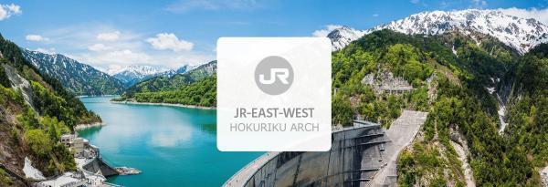 【【日本 JR PASS】北陸拱型鐵路周遊券 Arch Pass(桃園機場取件)