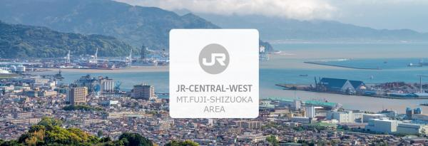 【【日本 JR PASS】富士山 & 靜岡地區周遊券 mini(桃園機場取件)