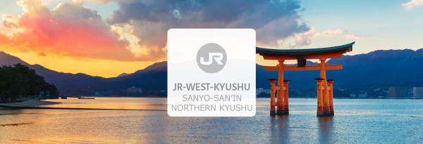 【【日本 JR PASS】山陽 & 山陰 & 北九州地區鐵路周遊券(桃園機場取件)