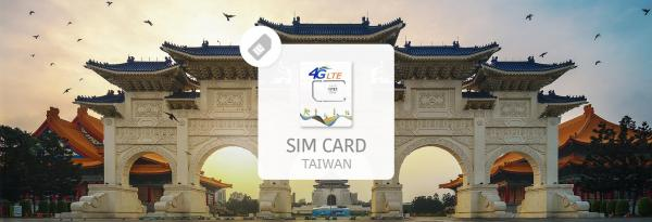 【【台灣上網吃到飽電話卡】中華電信 4G SIM卡+通話費(台灣機場領取)